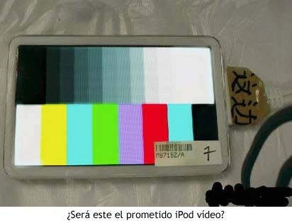 El supuesto nuevo iPod video