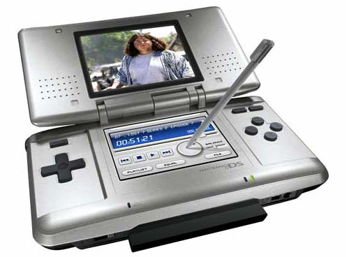 Nintendo DS MAX Media Player