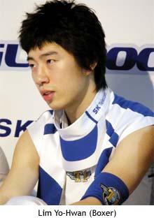 Lim Yo-Hwan (Boxer