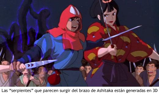 La princesa Mononoke - Uso del 3D