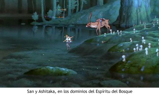 San y Ashitaka en los dominios del Espíritu del Bosque