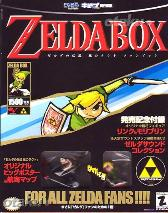 Zelda Box