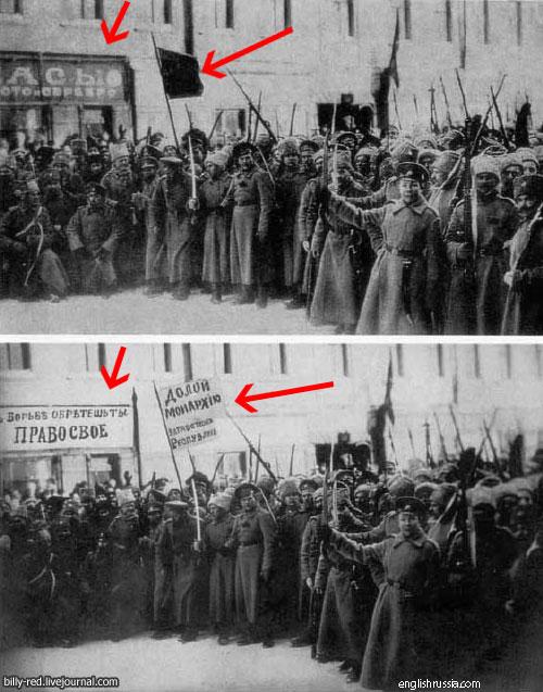 Retoque fotográfico en la Unión Soviética - Introduciendo consignas políticas