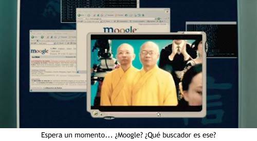 La máquina de bailar - Moogle