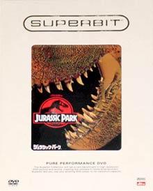 Jurassic Park - Edición japonesa DVD Superbit