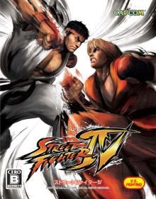 Street Fighter IV - Carátula