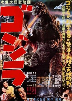 Godzilla (1954) - Póster