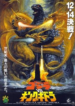 Godzilla vs. King Ghidorah - Póster