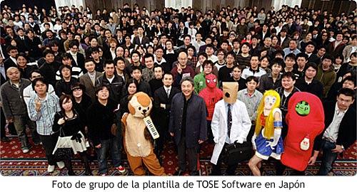 TOSE Software - Foto de plantilla en japón