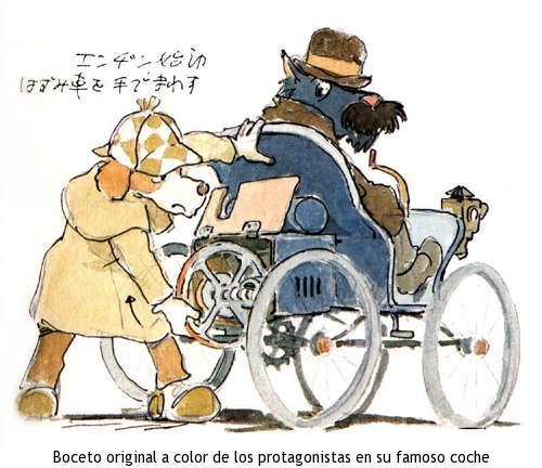 Sherlock Holmes, la serie - Boceto a color