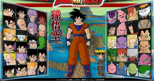 Cinco Razones Por Las Que No Comprar Dragon Ball Raging