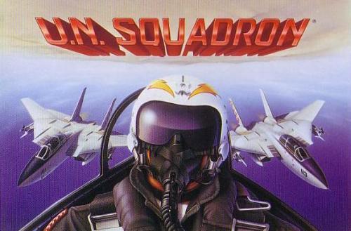 U.N. Squadron - Carátula