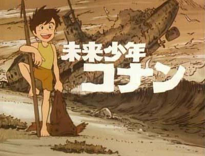 Conan, el niño del futuro - Inicio