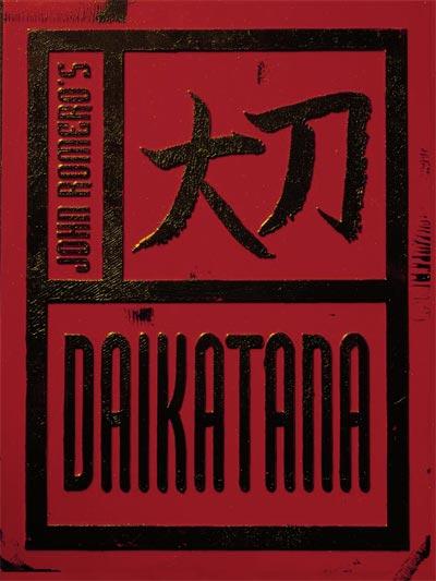 Daikatana - Portada